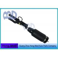 China W251 Suspension Parts Air Suspension Shock For Mercedes Benz 2513203013 2513203113 wholesale