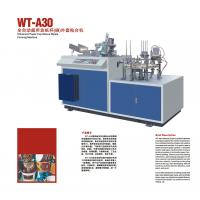 China WT-A30 Ultrasonic Paper Cup Sleeve Ripple Forming Machine wholesale
