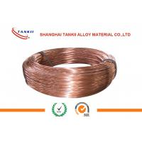 Buy cheap Beryllium Copper Nickel Alloy Wire 0.08 - 4.0mm Diameter For Extension Spring from wholesalers