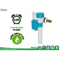 China Two Piece Side Entry Float Valve , Toilet Side Entry Fill Valve Help To Stablize Flush Volume wholesale