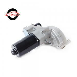 China LandRover LR3 LR4 LR011036 Rear Axle Differential Locking Motor wholesale