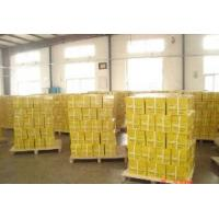 China office Paper wholesale