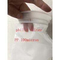 Buy cheap Mono Nylon Mesh , Polyester Mesh , Polypropylene Mesh Filter Bag For Liquid from wholesalers