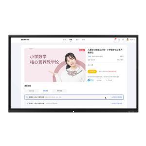 China CPU I3 I5 I7 ST-43 Whiteboard Electronic Smart Board 60,000 Hours wholesale