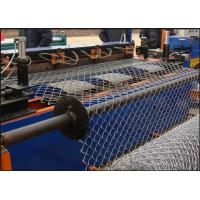 China High Speed Chain Link Mesh Machine , Fencing Wire Making Machine 25Mm - 100Mm Mesh Size on sale