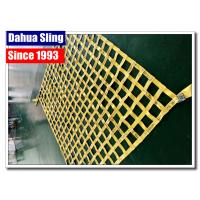 China Heat Restraint Utility Trailer Cargo Net , Cargo Tie Down Nets With Buckle / Hooks wholesale