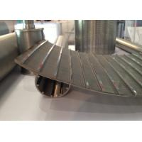 China 120 Degrees Curved Wedge Wire Screen Panels 316L For Vibrating Screen Filter wholesale