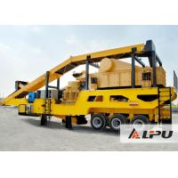 China Portable Mobile Crushing Plant , Metallurgy Ore Mine Cone Crusher Plant on sale