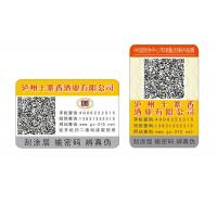 China Environmental Self Adhesive Paper Sticker Labels With Digital Printing wholesale