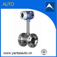 Quality 4-20mA RS485 Digital Vortex Flow Meter for Oil With Low Price Made In China for sale