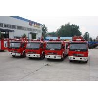 China Dongfeng 153 foam/powder fire fighting truck wholesale