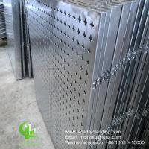China External  Engraved Aluminium Sheet Wall Cladding Building Facade Aluminium Panels wholesale