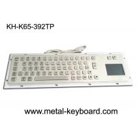 China Vandal Proof Industrial Computer Keyboard with Mouse for Accuate Pointing Device wholesale