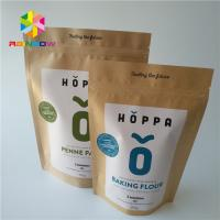 China Custom Printed Ziplock Food Stand Up Pouch Packing Bag Kraft Paper Matte Surface wholesale