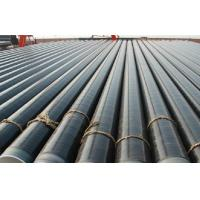 China PE Seamless And ERW API 5L Line Pipe , PLS1 And PLS2 L360 X52, Plain End And Beveled End wholesale