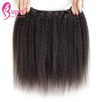 China 22 Inch Remy Human Hair Extensions , Real Mongolian Natural Yaki Kinky Straight Hair Weave on sale
