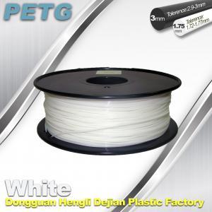 China Temperature Resistance PETG Filament 1.75 / 3.0mm white Filament wholesale