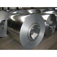 China stainless steel plate 316 wholesale