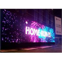 China Exterior Electronic Full Color P25  Programmable Outdoor LED Video Display Board wholesale