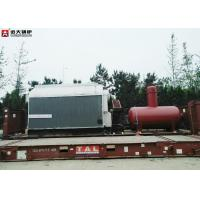 China Sugar Industry Bagasse Fired Boiler / High Efficiency Steam Boiler Single Drum Structure wholesale