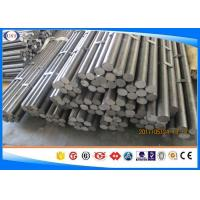 China 1035/S35C/C35/CK35/1.1181/35# Cold Finished Bar , Round Carbon Steel Rod wholesale