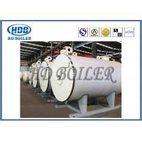 China Horizontal Oil Fired Industrial Steam Generators , Atmospheric Pressure Hot Water Boiler wholesale