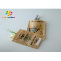 Quality Customized printed kraft paper ziplock stand up pouch beef jerky snack plastic for sale