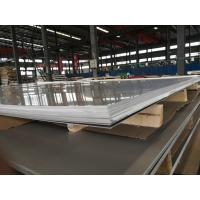 China OEM Cold Rolled Stainless Steel Plate / 430 Stainless Steel Sheet 6-600mm wholesale