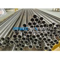 Buy cheap ASTM A213 Sanitary Tube Bright Annealed from wholesalers