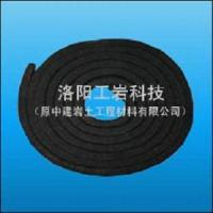 China Grouting Sealing Strips wholesale
