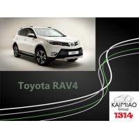 China Toyota RAV4 Electric Vehicle Side Steps Simple Installation 2 Years Warranty wholesale