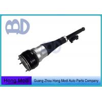 China ISO Mercedes Benz  Air Suspension Bellow W222 Rear Air Shock Absorber 2223205313 wholesale