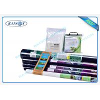 China 70gsm Garden Weed Control Fabric , PP Nonwoven Fabric For Agricultute Weed Control Matting wholesale