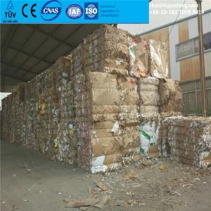 China CE Certified Factory Supply Horizontal Hydraulic Metal Baling Recycling Tin Can Bundles Press Machine wholesale