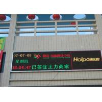 China P8 SMD RGB Color LED Display Module , Waterproof Outdoor Digital Message Board wholesale