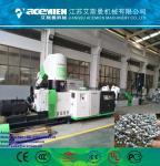 China compacting/agglomerating and pelletizing line/Plastic film pelletizing machine/pp pe film granulating machine wholesale
