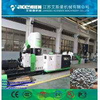 China Но recycling пелле Automatic plastic machine single сопроводительной extruder wholesale