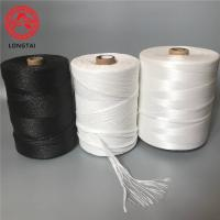China High Strength 100% PP Filler Yarn  For Power Cable And Submarine Cable wholesale