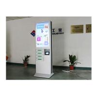 China 43 Inch Advertising Wireless Mobile Phone Charging Station With 4 Lockers wholesale
