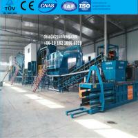 Quality Automatic municipal waste recycling plant Urban Garbage Sorting plant screw sorting machines for sorting MSW for sale