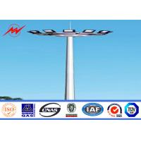 China 25m Steel Polygonal High mast Flood Light Poles with LED Lamps wholesale