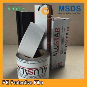 Buy cheap Printable Adhesive Protection Tape LOGO Customized Adhesive Protection Tape from wholesalers