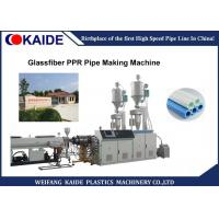 China KAIDE PPR Pipe Production Line 20mm-110mm Diameter With Siemens PLC Control wholesale