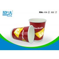 China Double Structure 12oz Hot Drink Paper Cups 400ml With Eco Friendly Printing wholesale