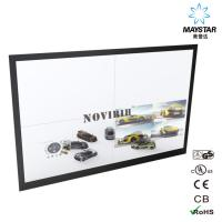 China Weather Resistance Transparent LCD Screen With Energy Saving LED Backlight wholesale