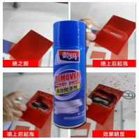 China Effectively Mold Killing Paint Removal Spray wholesale