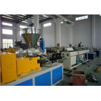 China High Efficiency Plastic Extrusion Machine Pvc Pipe Making Machine With Twin Screw wholesale