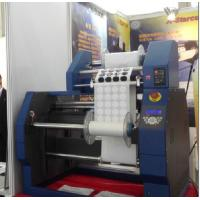 China High Efficiency Digital Label Cutter Automatic Widely Used In Adhesive wholesale