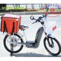 China Pedal Assisted Bicycle Pedal Assist Bike For Delivery Fast Food, 36V/48V 350W Brushless Motor wholesale