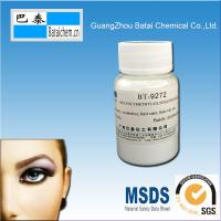 China TDS SGS with 2 μm Average Particle Polymethylsilsesquioxane BT-9272 for makeup products wholesale